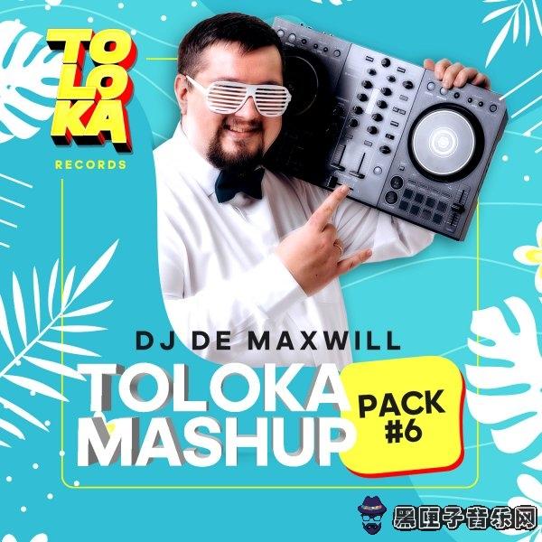 Eldjay & Feduk Kolya Funk & Lavrushkin x DJ 2Man - Rozovoe Vino (DJ De Maxwill Mashup)
