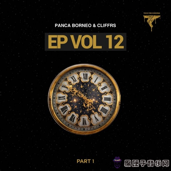 Panca Borneo & Cliffrs - I Love My Friends (Original Mix)