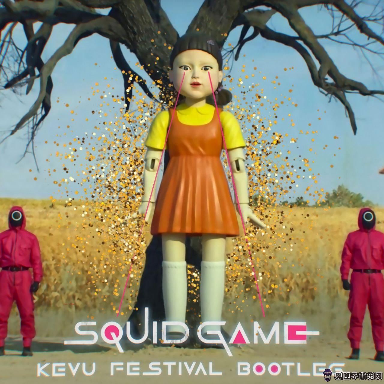 Squid Game - Squid Game (KEVU Festival Bootleg)